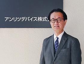 Yasunobu Hashimoto, President