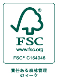 アンリツ興産FSCライセンス