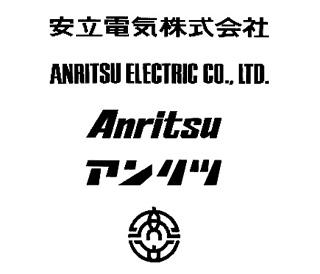Logo 1965-1985