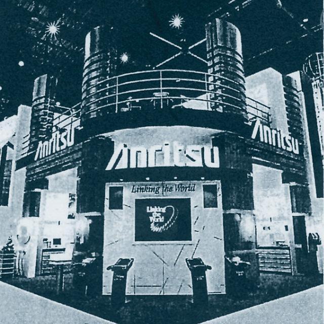 Telecom World 1999
