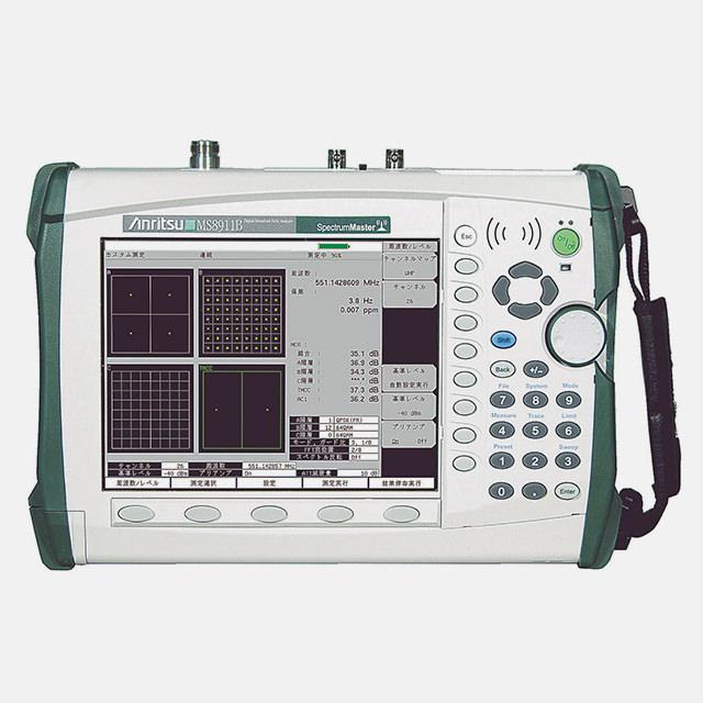 Digital Broadcast Analyzer MS8911