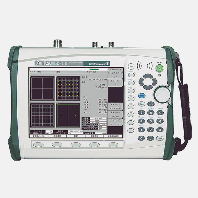 Digital Broadcast Analyzer MS8911