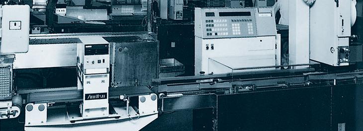 初代金属検出機