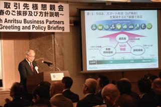 Business Partner Gathering