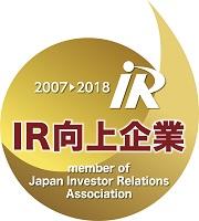 IR Award for Encouragement