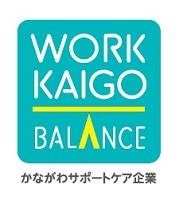 Kanagawa Support Care Company