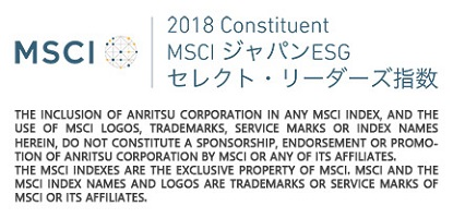 MSCIジャパンESGセレクト・リーダーズ指数