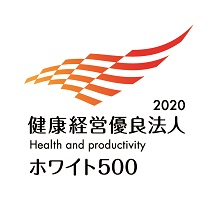 Health and Productivity Management Award 2020