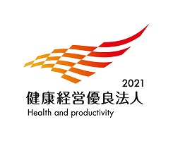 2021 Health and Productivity Management Award