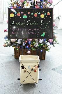 The Anritsu Santa Bag