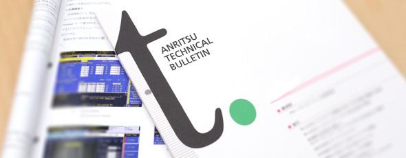 Anritsu Technical Review | Anritsu America