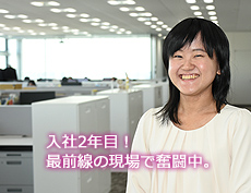 事務系 海外マーケティング(入社2年目)