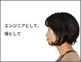cont-bnr-senior-chicako-m_ac