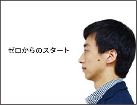 cont-bnr-senior-hiroyuki-h_ac