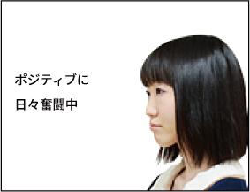 cont-bnr-senior-miki-m_ac
