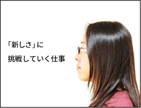 cont-bnr-senior-momoko-i_ac