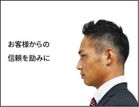 cont-bnr-senior-takafumi-k_ac
