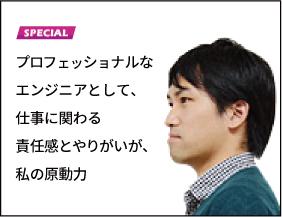 cont-bnr-senior-takayuki-a_ac