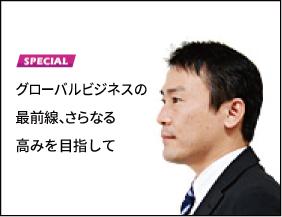 cont-bnr-senior-tasuku-t_ac