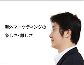 cont-bnr-senior-wei-s_ac