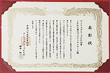 Tatsunori-Y04.jpg