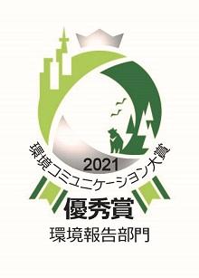 20210303-eco-communication-award-2021