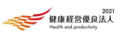 20210312-health-management-2021