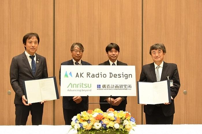 20210630-ak-radio-design-picture