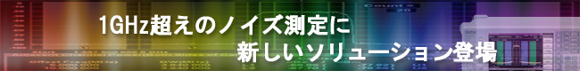 W-LANテストとアナログFMテスト機能が新登場