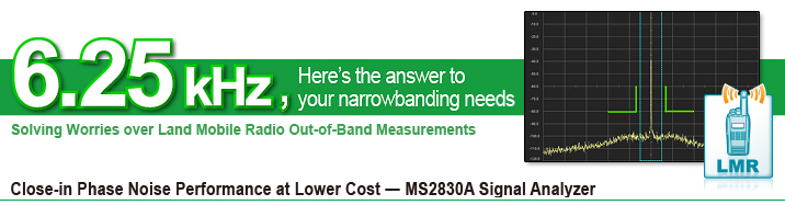 6.25 kHz, Here's the answer to your narrowbanding needs