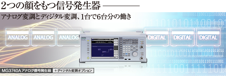 MG3740AMain_1.jpg