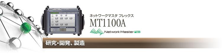100G-ID.jpg