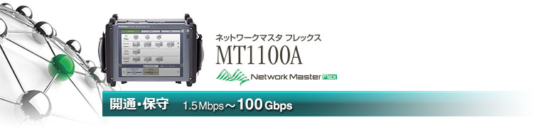 100G-RD.jpg