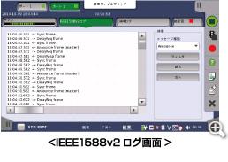mobile_fig3.jpg
