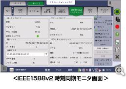 mobile_fig4.jpg
