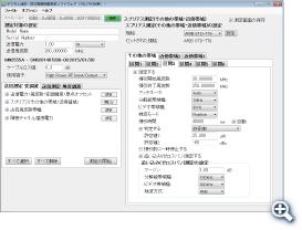 アナログ無線機自動測定ソフトウェア MX283058A 測定条件設定 画面例