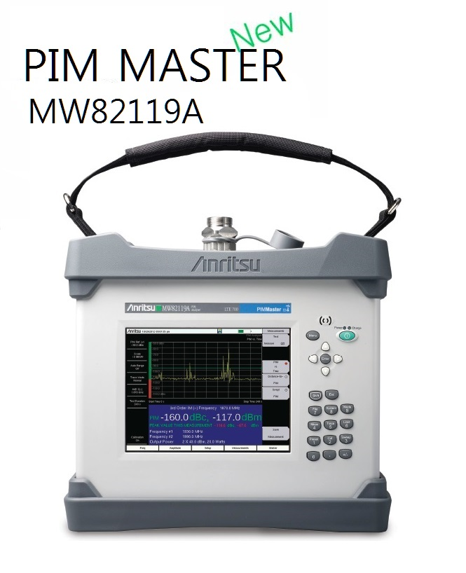 MW8219A PIM Master ackr.jpg