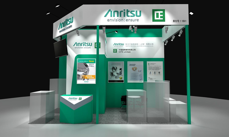 Sino-Pack 2018 booth