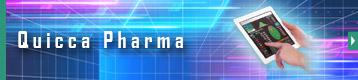 Index button of  Quicca Pharma