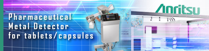 Banner image of Anritsu Pharmaceutical Metal Detector
