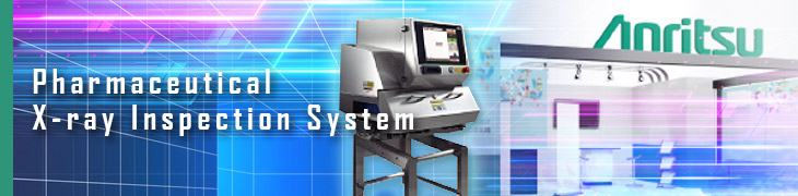 Banner image of Pharmaceutical X-ray Inspection System