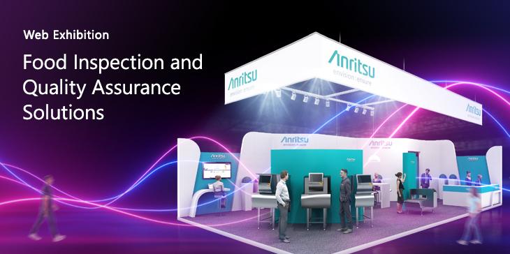 Anritsu Web Exhibition
