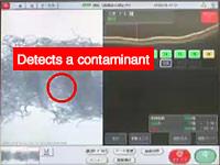 Detects a contaminant