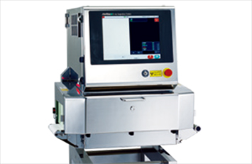 Pic.1 Standard x-ray inspection system (Example: KD7405AWH)