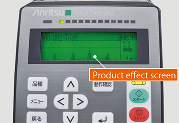 Fig. 1: Product effect screen