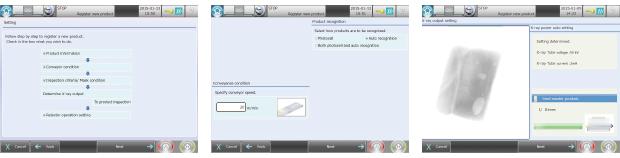Product Registration Navigation