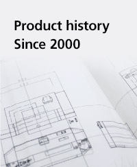 Product history since 2000