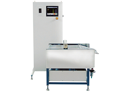 Checkweighers Hero StickPack
