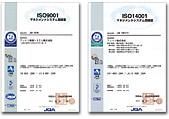 ISO9001, ISO14001
