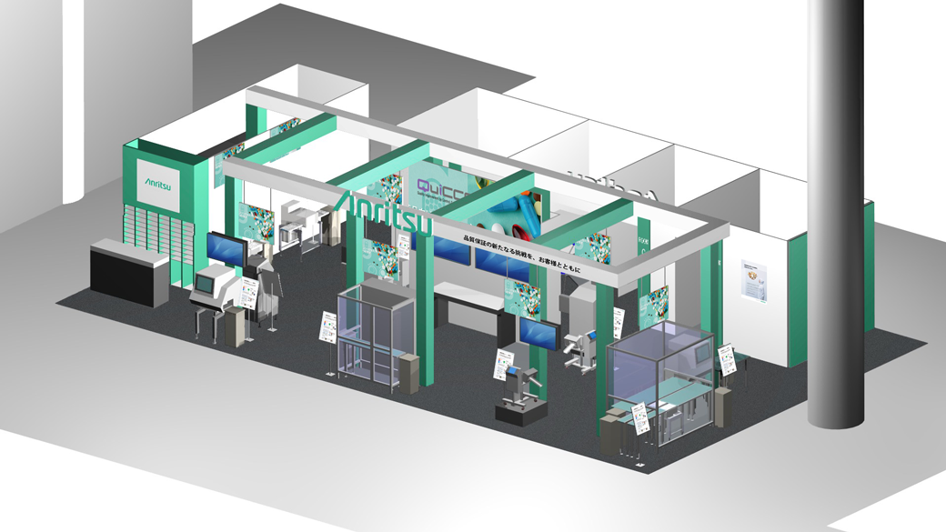 Anritsu Infivis Co., Ltd. will be exhibiting at the 21st INTERPHEX JAPAN.
